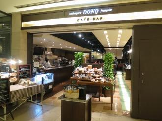 「DONQ」のカフェ併設店(東京丸の内店)