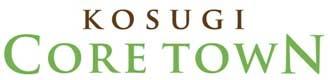 「小杉コアタウン」のロゴ