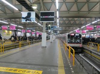 現在の渋谷駅