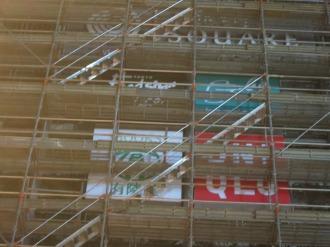 武蔵小杉東急スクエアのキーテナントの看板