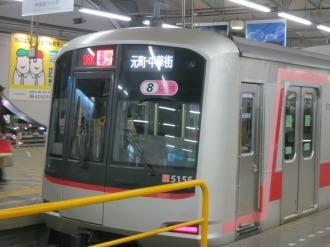 旧渋谷駅ホームの東横線