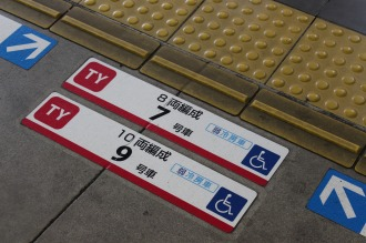 足元の停車位置表示