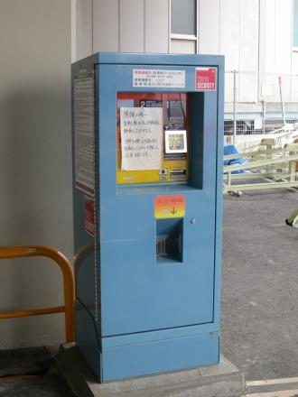 駐輪場の精算機