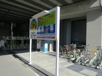 武蔵小杉高架下駐輪場