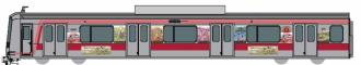 ラッピング電車「東君とヨーコさんの物語号」イメージ