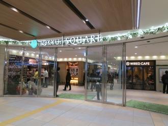4階の東急武蔵小杉駅改札前