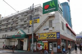 「マルエツ小杉店」2階の「アクアビジョン武蔵小杉店」