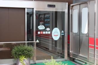 展望デッキに設置された自動ドア