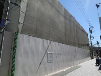解体工事中の旧「KOSUGI PLAZA」