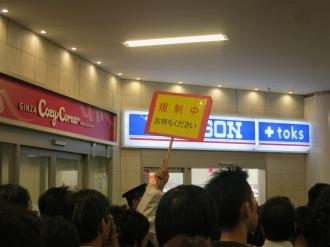 運転再開後、入場規制中の東急武蔵小杉駅