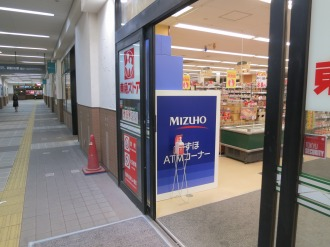 東急ストア武蔵小杉店のみずほ銀行ATM