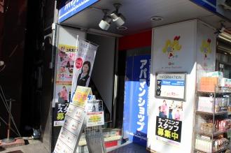 「所英男のDr.ストレッチ 武蔵小杉店」への入口