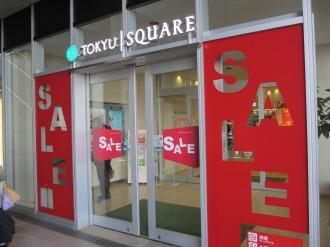 「カラフルSALE」中の武蔵小杉東急スクエア