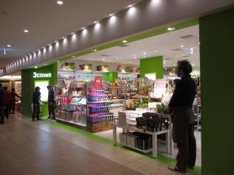 株式会社パルが運営する「3COINS」武蔵小杉東急スクエア店