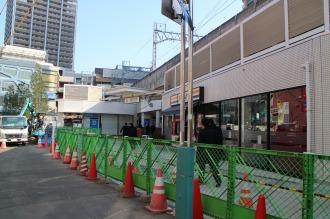 武蔵小杉東急スクエア・ステーションマーケット