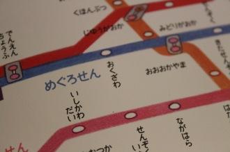 駅名の誤植が発見された路線図