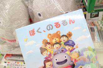 LAWSON+toks武蔵小杉駅店での販売