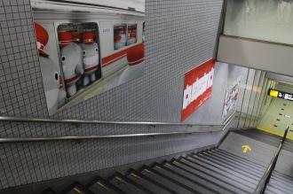 東急武蔵小杉駅の「のるるん」ポスター