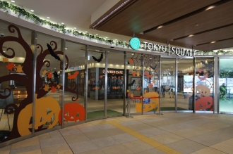 武蔵小杉東急スクエアの出入口(エアーカーテン設置前)