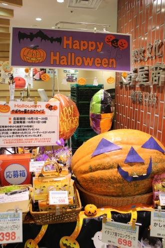 「大野屋商店」の巨大かぼちゃ