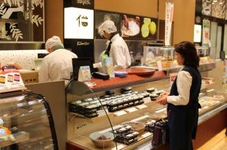 武蔵小杉東急スクエアの新店舗「和惣菜 きっちんににぎ」