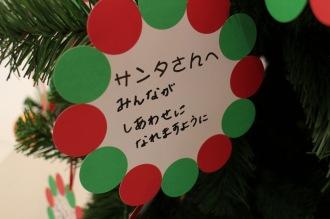 クリスマスツリーのメッセージカード