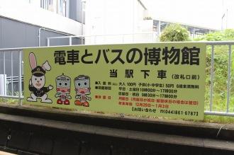 宮崎台駅のご案内