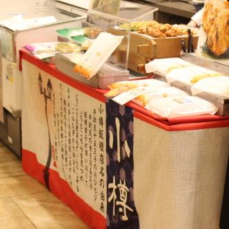 「キッチンににぎ」跡地の「小樽飯櫃」