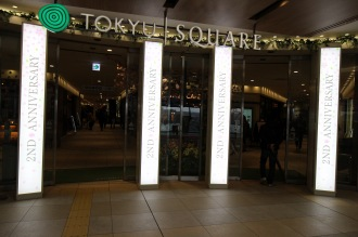 武蔵小杉東急スクエアの4階改札口