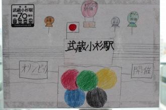 武蔵小杉でオリンピック!
