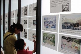 東急線と武蔵小杉駅のヒストリー展示