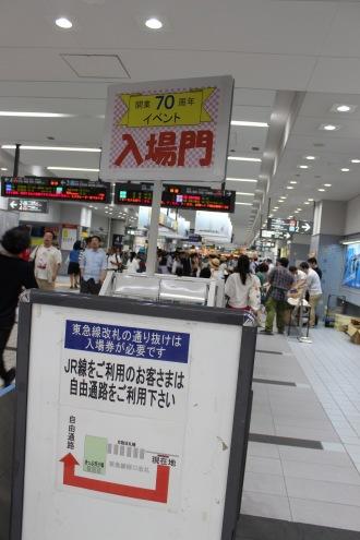 「東急武蔵小杉駅開業70周年イベント」