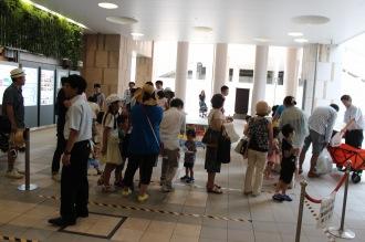 武蔵小杉東急スクエア前の「手作りゲームコーナー」