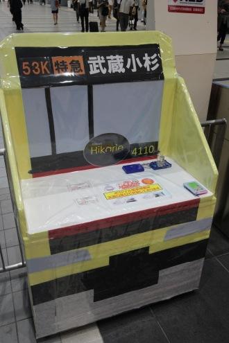 武蔵小杉駅のスタンプ台