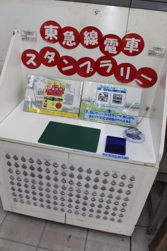 日吉駅のスタンプ台