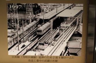 1997年 目黒線延伸工事中の武蔵小杉駅