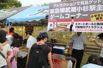 東急武蔵小杉駅主催ゲームコーナー