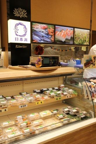 フードショースライスに入れ替え出店した「日本海」