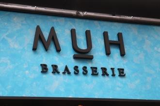新しい店名ロゴ「MUH」