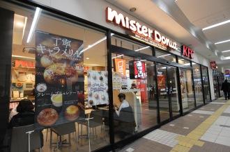 武蔵小杉東急スクエアの先行ドーナツ店「ミスタードーナツ」