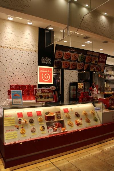 「はらドーナッツ」が出店する「ぐるチュロ」の区画(当時)
