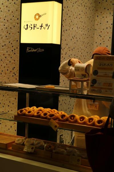 はらドーナッツ武蔵小杉東急フードショースライス店