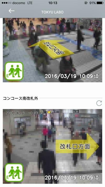 武蔵小杉駅の2箇所の映像表示