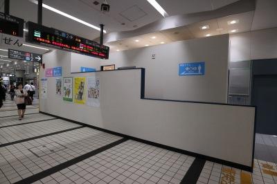 東急武蔵小杉駅コンコースのトイレ