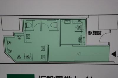 仮設男性用トイレの図面