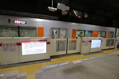 武蔵小杉駅東横線ホームのデジタルサイネージ一体型ホームドア