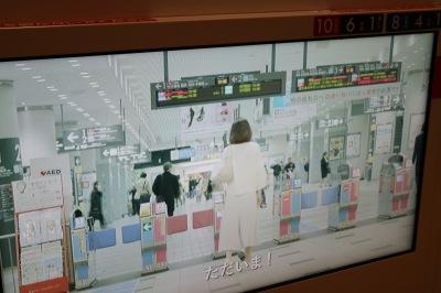 武蔵小杉駅でお迎え