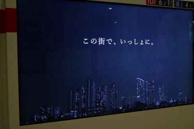 武蔵小杉の夜景