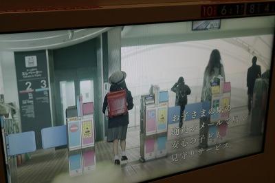 東急ベルのプロモーション映像から、東急元住吉駅