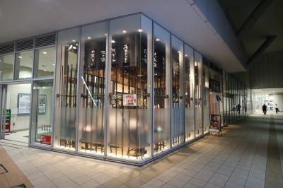 武蔵小杉西街区ビル1階の「小杉らぁめん夢番地」